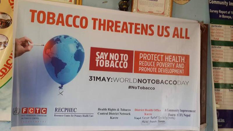 Interaction Program on World No Tobacco Day at NNCTR, Banepa 2018